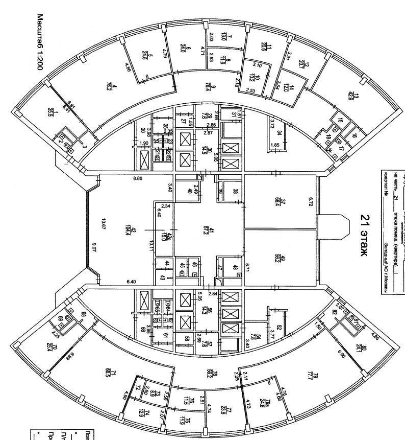 План офиса 1189 кв.м Башня 2000
