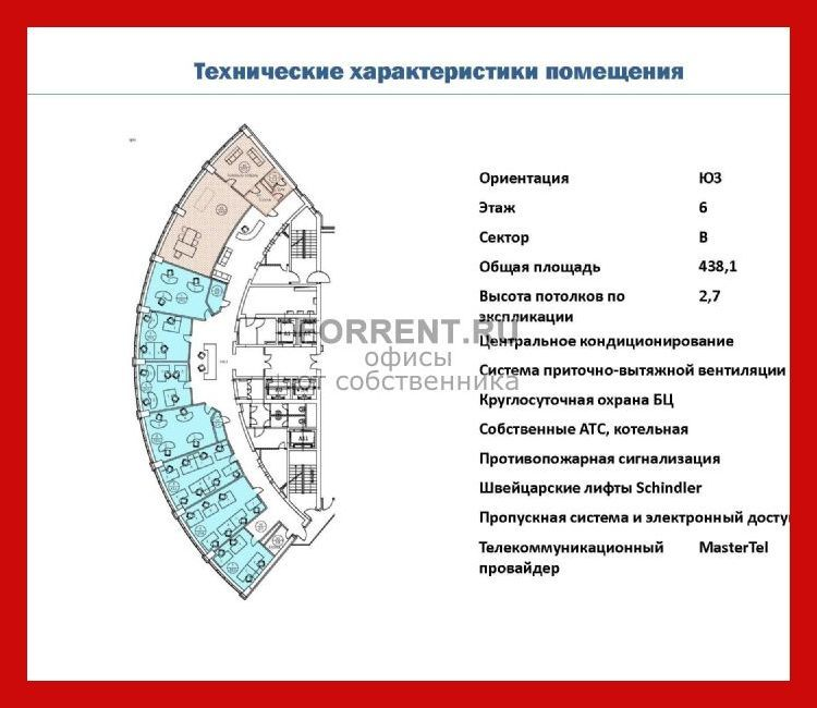 plan-office-82-m2